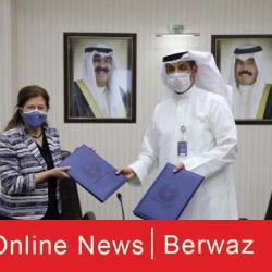جمعية الهلال الأحمر الكويتى يشارك فى الاحتفالات بعيد الأم