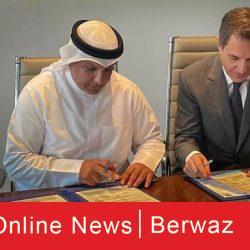 وفيات الكويت ليوم 18 مارس
