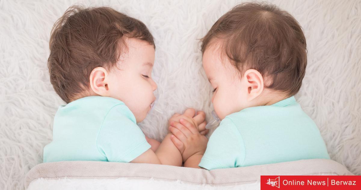 معلومات عن التوائم - ارتفاع ولادة التوائم عبر العالم بشكل قياسي