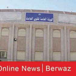 الإدارة العامة للطيران المدني تعلن ربط فحوصات القادمين من 15 دولة بـ «MUNA» بينها مصر والسعودية