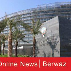 بنك الكويت المركزي يطلق حملة توعية للحفاظ على الأوراق النقدية