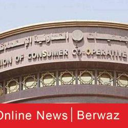 توقيع مذكرة تعاون بين معهد الكويت للأبحاث ومنظمة أوابك