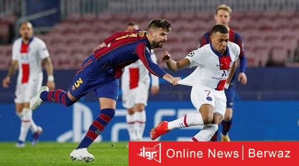 202131011132281MI - برشلونة يقابل سان جيرمان ضمن أبرز المباريات العربية والعالمية اليوم الأربعاء