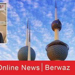 رسميا عودة إنفلونزا الطيور في بعض مزارع الدواجن بالكويت