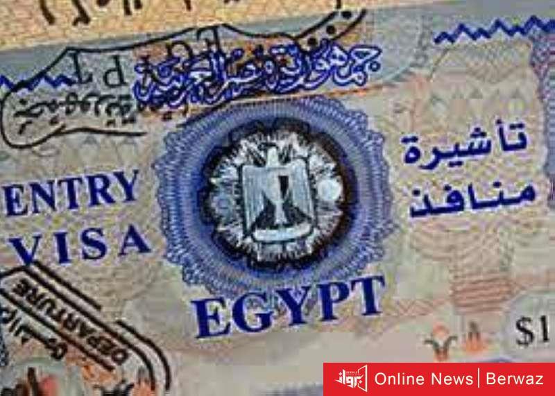 918230 - 25 دولار أمريكي تضيفها مصر ضمن رسوم تأشيرة دخول على جميع مواطني الدول العربية