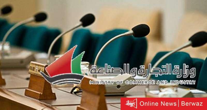 923337 - ميزانية «التجارة» وملاحظات «المحاسبة» على طاولة «الميزانيات» البرلمانية.. غدا