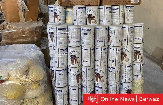 Ev8zrkUXYAMUPI7 - رجال الجمارك تكشف عن مواد تموينية مدعومة قبل تهريبها من «الصليبية»