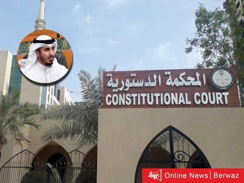 EwbLbh5XMAEpFUR - المحكمة الدستورية تشطب عضوية النائب بدر الداهوم من مجلس الأمة