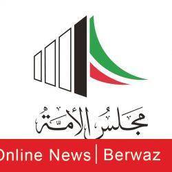 عقب إبطال عضوية الداهوم.. إنطلاق مطالبات نيابية بتعديل قانون «الدستورية»