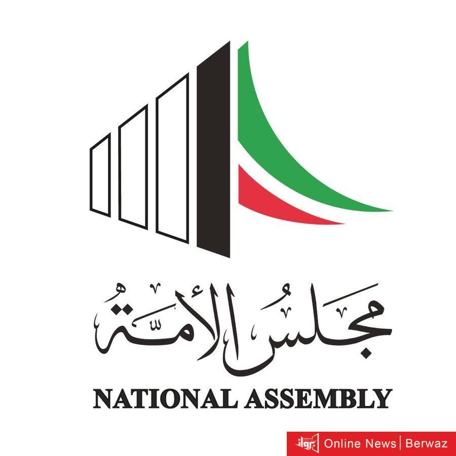 EwbpD3pW8AA Lan - دعوة لمقاطعة «قسم الحكومة» يطلقها النائب الصيفي