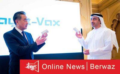 Hayat Vax2 400x246 - الإمارات تعلن بدء إنتاج لقاح جديد مضاد لفيروس كورونا