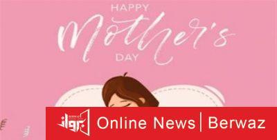"IMG 20210321 WA0010 400x203 - ""عيد الأم"".. الأصل فرعوني وليس أمريكي وما علاقته بعيد الربيع"
