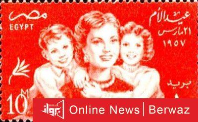 "IMG 20210321 WA0011 400x247 - ""عيد الأم"".. الأصل فرعوني وليس أمريكي وما علاقته بعيد الربيع"