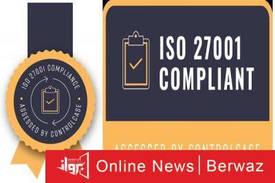 ISO27001 400x267 - جمعية الهلال الأحمر الكويتى تحصل على شهادة الجودة الدولية