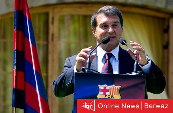 Joan Laport - برشلونة الإسبانى يعلن فوز لابورتا برئاسة النادى الكتالونى
