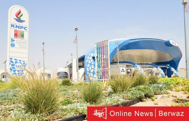 KNPC Gas stations - إفتتاح محطتين للوقود تعملان بالطاقة الشمسية بمدينة صباح الأحمد