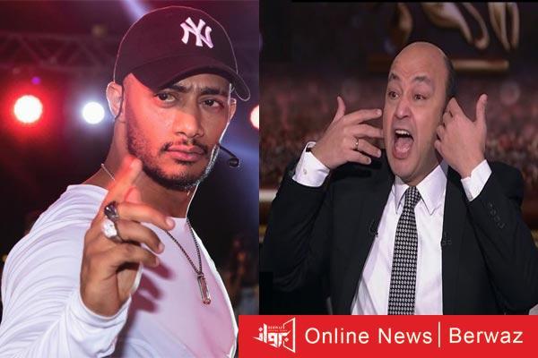 Mohamed Ramadan - مشادة بين محمد رمضان و عمرو أديب بسبب حادث القنبلة