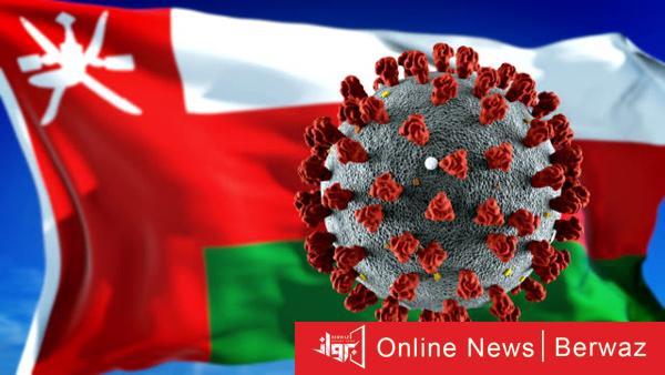 Oman Coronavirus - سلطنة عمان تصدر قراراً بحذر مؤقت لكافة الأنشطة التجارية
