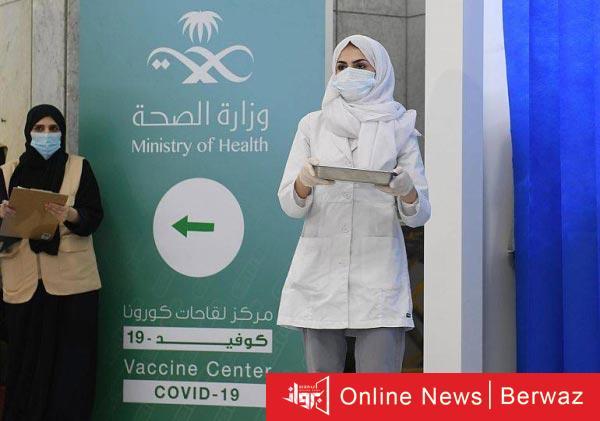 Saudi vaccine - السعودية توفر اللقاحات في الصيدليات داخل المملكة مجاناً