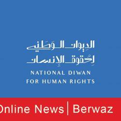 فرض الحداد ثلاثة أيام بالإمارات لوفاة نائب حاكم دبي الشيخ حمدان بن راشد آل مكتوم