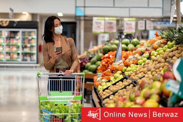 food shopping - إتحاد الجمعيات يطلق نظام حجز مواعيد التسوق عبر التطبيق الإلكترونى