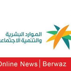 """""""الأشغال"""" تحدد السادس من أبريل موعدا لعطاء مناقصة إنشاء طرق خدمات مبنى الركاب الجديد للمطار"""