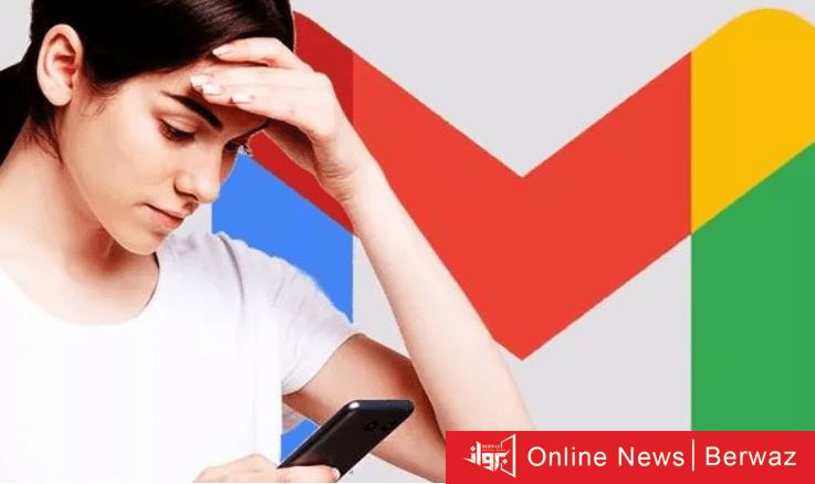 image 3 - تطبيق Gmail يلحق بواتساب.. ويتعرض لعطل مفاجئ يشل حركته.. اكتشف الحل الذي لم تعلن عنه الشركة