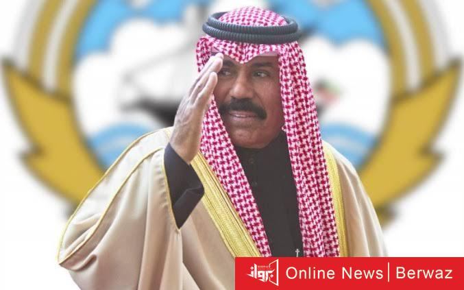 images 37 - سمو الأمير يصدر مرسوم تعيين الحكومة الجديدة