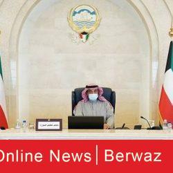 وفيات الكويت ليوم 22 مارس