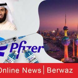 وزارة الصحة تكشف موعد وصول الدفعة العاشرة من لقاح فايزر