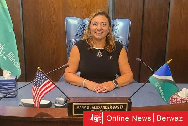 mary alexander - مصرية تتولى منصب عمدة مدينة أمريكية لأول فى التاريخ