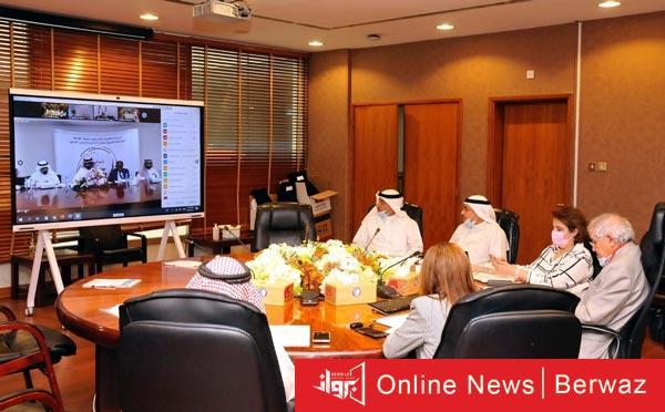 الدورة الـ45 للمنظمة العربية للهلال الأحمر - اختتام فعاليات الدورة الـ45 للمنظمة العربية للهلال الأحمر