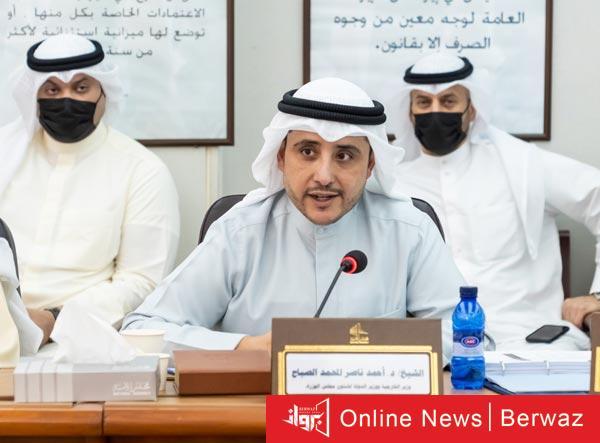 الشيخ أحمد ناصر المحمد - وزارة الخارجية تدرس إعادة تقدير رسوم تأشيرات الدخول والزيارة