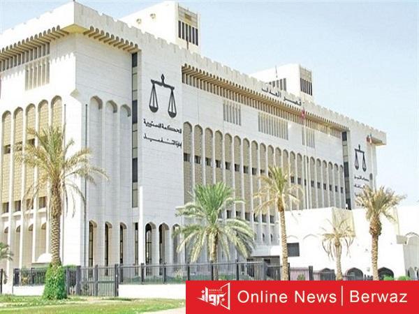 المجلس الأعلى للقضاء - حركة تنقلات لأعضاء النيابة العامة لمناصب قاض من الدرجة الأولى والثانية