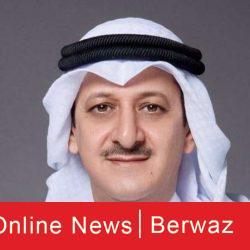هبوط النفط الكويتي إلى 61,79 دولار