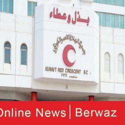 عبيد الوسمي يعلن رسميا عن خوضه انتخابات مجلس الأمة