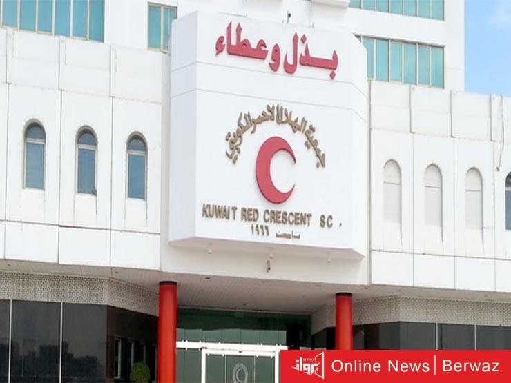 الهلال الأحمر الكويتي