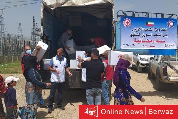 الهلال الأحمر الكويتي - الهلال الأحمر الكويتي يوزع مساعدات إنسانية على اللاجئين السوريين