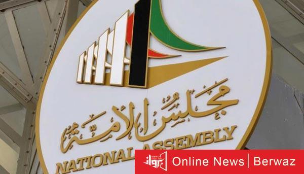 انتخابات أمة 2020 - لجنة الشؤون تناقش آخر المستجدات على الساحتين الإقليمية والدولية