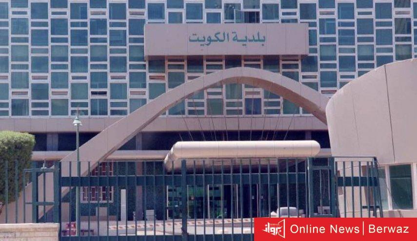 بلدية الكويت 1 - بلدية الكويت تحل فرق الطوارئ في المحافظات
