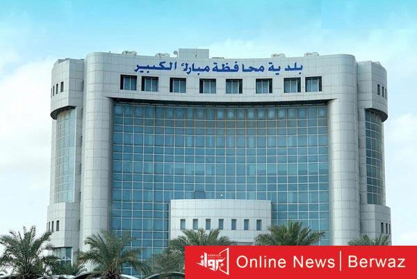 بلدية محافظة مبارك الكبير - جولة تفتيشية لبلدية مبارك لمتابعة تطبيق الإشتراطات الصحية بالأسواق