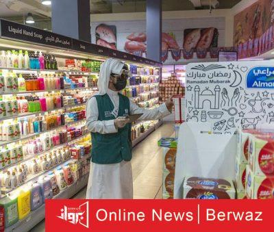 بلدية محافظة مبارك الكبير2 400x339 - جولة تفتيشية لبلدية مبارك لمتابعة تطبيق الإشتراطات الصحية بالأسواق
