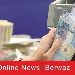 وزارة الداخلية تفتح باب التسجيل لدورة وكيل عريف وشرطي