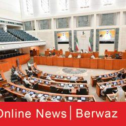 هيئة تعويضات حرب الخليج: الكويت تستحق 1.7 مليار دولار اضافية