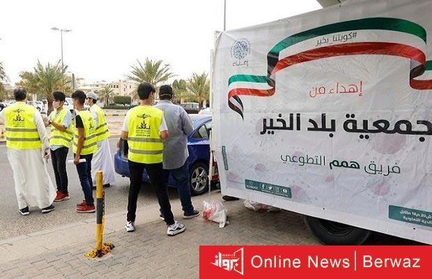 جمعية بلد الخير - جمعية بلد الخير تنطلق لمساعدة الأسر المتعففة بالتعاون مع وزارة الأوقاف