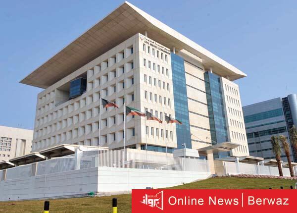 ديوان الخدمة المدنية في الكويت - الخدمة المدنية تنهى خدمات 8 آلاف وافد من العاملين بالحكومة