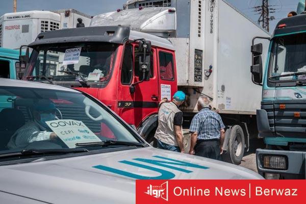 سويا شحنة من لقاحات كوفيد2 - سوريا تتلقى أول شحنة من لقاحات كورونا من خلال منظومة كوفاكس