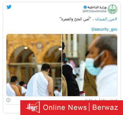 سيدات أمن بالحرم2 400x375 - السعودية تعين لأول مرة سيدات أمن بالحرم المكى الشريف