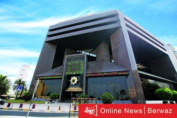 شركة بورصة الكويت - توزيع أرباح شركة البورصة الكويتية البالغة 8 ملايين دينار فى 2020