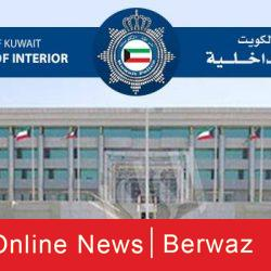الصحة الكويتية: إنخفاض أعداد كبار السن بالعناية المركزة وتطعيمهم جميعاً